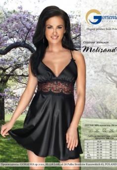 1268 melisandra