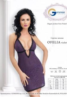 ofelia violet